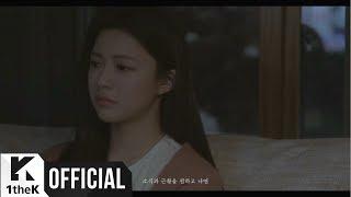 [Teaser] 10cm _ however(그러나)