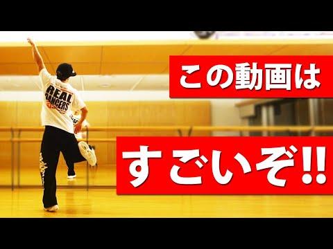 """話題の""""ハイインパクト""""!楽しくダンスで10分間全身トレーニング"""