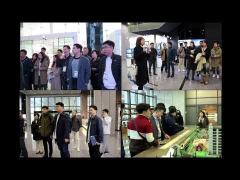 2020글로벌학습세미나(대만)