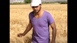 تحميل و مشاهدة Majid Almohandis - Raf Qalby | ماجد المهندس - رف قلبي MP3