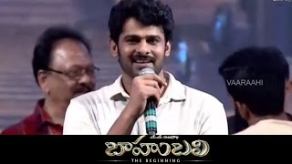 Prabhas About Jr.NTR - Baahubali - The Beginning || Audio Launch Live || SS Rajamouli