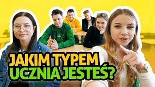 Typy uczniów w szkole📚  | ft. True Beauty is Internal, Marlena Sojka, Kuba Norek i Max Krasoń