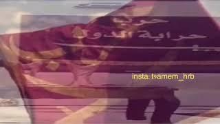 أقوى شيلات حماسيه 2018 طرب????❌❌شيلات الخط القوي حماسيه