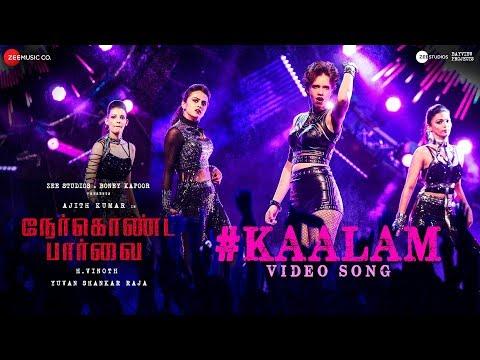 Kaalam - Full Video Song | Nerkonda Paarvai