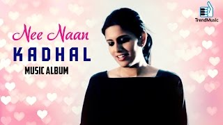 Listen to this romantic melody NeeNaanKadhal wonderful work Eshitha long way to go