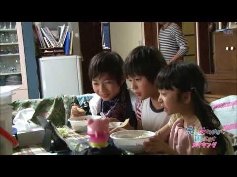 (ENG SUB) Katayose Ryota and Tsuchiya Tao's interactions with children