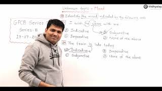 English grammar | mood - unknown topic but most important | Saunak Patel | Bin sachivalay