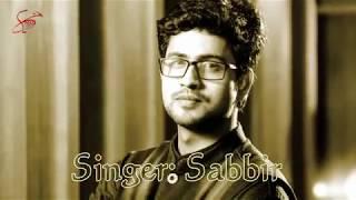 Shopno Michile By Rj Sabbir Hasan Likhon || Video Presented By Skyhawk