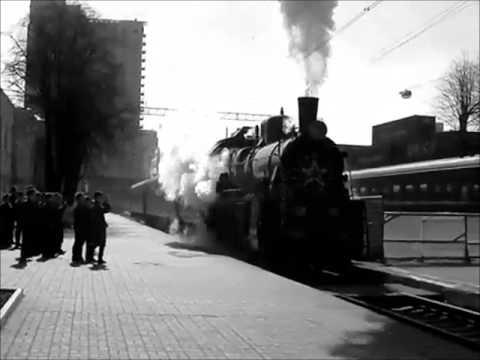Aqua-Zoo - Railroad Water Blues