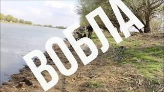 Рыбалка на раскатах в апреле дикарем