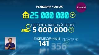 """Программа """"7-20-25"""": эксперты не прогнозируют повышения цен на жилье (22.06.18)"""