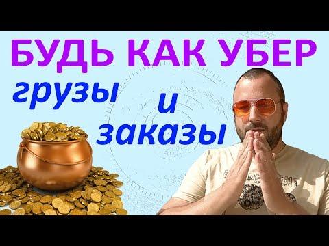 Как стать брокером в россии