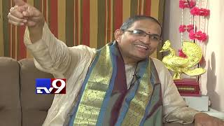 Mukha Mukhi with Chaganti Koteswara Rao - TV9