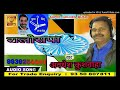शिक्षा सुधार सम्मेलन || Singer Avdhesh Kushwaha Ralospa Bihar Railly Patna On 15 Octobet