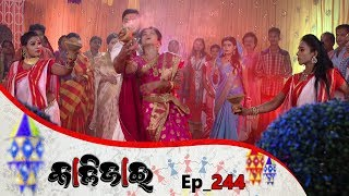 Kalijai | Full Ep 244 | 28th Oct 2019 | Odia Serial – TarangTV