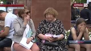 Астана телеарнасы «Біздің уақыт» бағдарламасы. ҰБТ