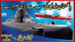 Agosta-90B (Khalid Class) + Babur-3 SLBM, a deadly combination. What Pakistan Navy Needs Most.