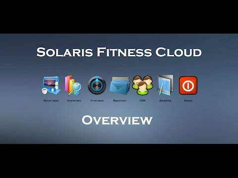 Видеообзор Solaris Fitness Cloud