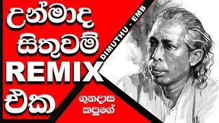 Unmada Sithuwam (Remix)   Gunadasa Kapuge Ft Sean Paul And Kelly Rowland