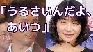 芸能ニュース田中美佐子、深沢と一人娘との生活明かす「うるさいんだよ、あいつ」