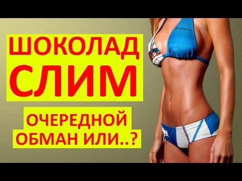 Какая физическая нагрузка необходима для похудения