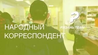 НарКор на  BizarreCon фестивале молодежной культуры и рисованных историй | РЯЗАНЬ TEAM
