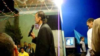 تحميل اغاني جدو وليد سعيد مع النجم اشرف غزال MP3