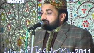 QARI SHAHID MEHMOOD KALAM E MIAN MUHAMMAD BAKHSH (MEHRIA SOUND)
