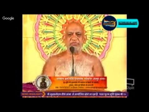 Mangal Pravachan 14 Jan 2019
