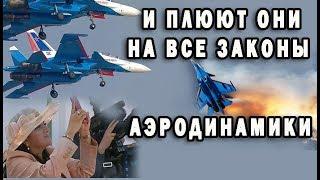 Русские Витязи на Су 30 СМ покорили Эмираты. Авиавыставка Dubai Airshow 2017