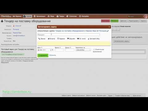 Видеообзор ClientoBox