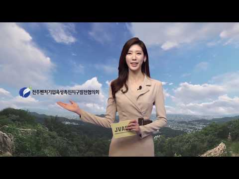 2017 JVADA 성과보고 영상