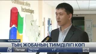 Қызылордалық мұғалім қазақ тіліндегі алғашқы математика сайтын ашты