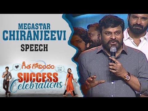 Megastar Chiranjeevi Speech At Geetha Govindam Success Celebrations