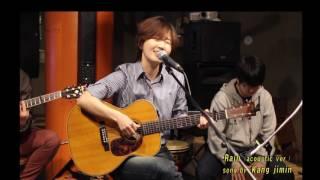통기타 라이브가수 강지민 - Rain (Jose Feliciano) (acoustic ver.)
