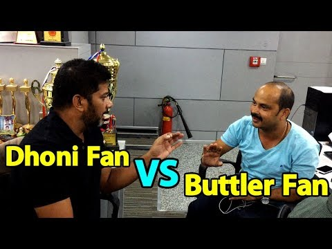 आज का एजेंडा - MS Dhoni या Jos Buttler कौन है बेहतर  @8 PM | Sports Tak