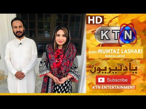 Yaadgiroun | Mumtaz Lashari (Musical Artist) Only On KTN