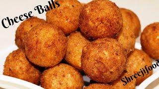ફક્ત ૧૦ મિનિટમાં રેસ્ટોરન્ટ જેવા ક્રિસ્પી અને ચીઝી  ચીઝબોલ્સ ઘરે બનાવો|Tasty And Crispy Cheese Balls