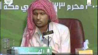 اغاني طرب MP3 أسدالله إلياس أحمد من الهند الفرع الثاني تحميل MP3