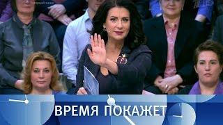 Морские санкции за Крым. Время покажет. Выпуск от 14.11.2018