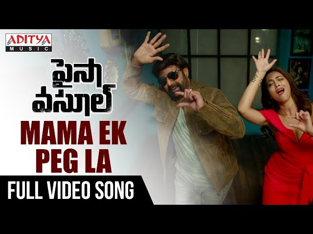 Mama Ek Peg La Full Video Song | Paisa Vasool Movie Songs | Balakrishna