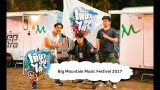 เที่ยวอยู่ได้ l SS2 - Ep.2 Big Mountain Music Festival 2017
