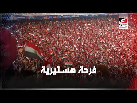فرحة هستيرية للجماهير المصرية عقب هدف «المحمدي» في شباك أوغندا