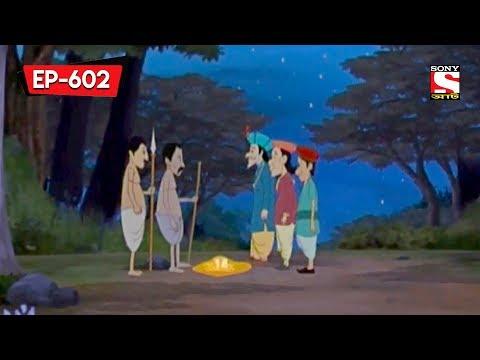 The Act In Krishnanagar | Gopal Bhar | Bangla Cartoon | Episode - 602