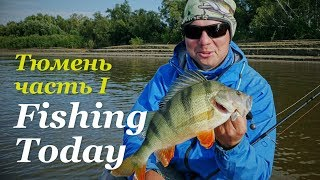 ТРОФЕЙНАЯ РЫБАЛКА в Сибири!!! Рыболовная экспедиция - Fishing Today