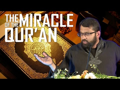 Is the Quran from God? - Sh. Dr. Yasir Qadhi