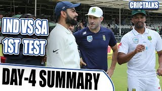 India Vs South Africa 1st Test Day 4 Summary | CricTalks