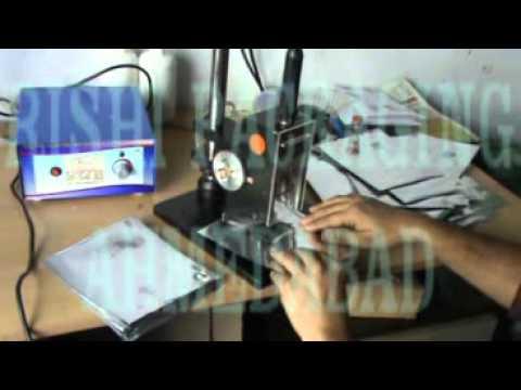 Aluminum Casting Coding Machine