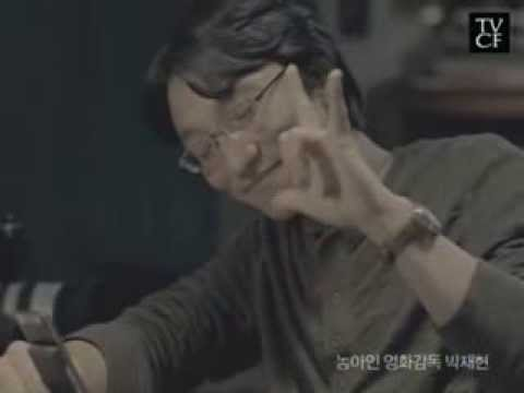 Spot für Mobilfunkanbieter SHOW (Süd-Korea)