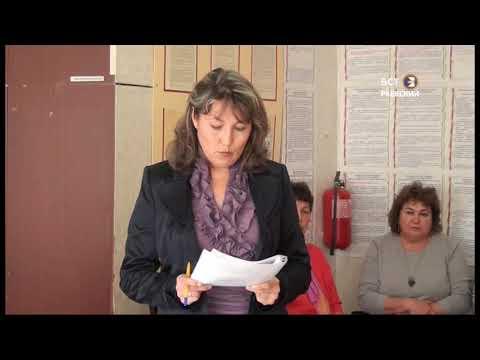 Заседание Совета в с/п Кипчак-Аскаровский сельсовет